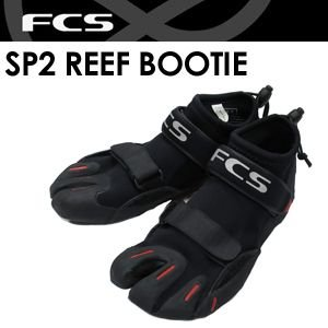 FCS エフシーエス サーフィン ブーツ リーフ/SP2 REEF BOOTIE リーフブーツ|surfer