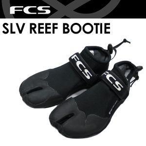 FCS,エフシーエス,サーフィン,ブーツ,リーフ●SLV REEF BOOTIE リーフブーツ|surfer