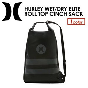 Hurley,ハーレー,バッグ,防水,ウェットバッグ●HURLEY WET/DRY ELITE ROLL TOP CINCH SACK HZQ055|surfer