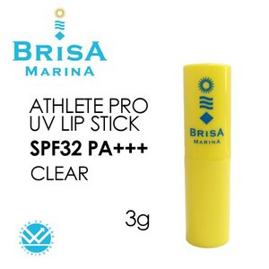 BRISA MARINA ブリサ マリーナ 日焼け止め 紫外線対策 黄/UV LIP STICK UVリップスティック|surfer