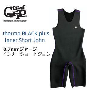 送料無料 SURFGRIP サーフグリップ 防寒対策 インナー 限定/PREMIUM BLACK 0...