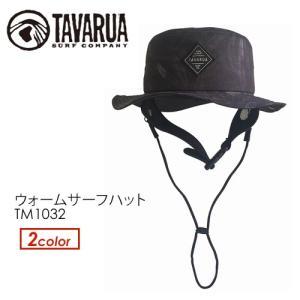 TAVARUA タバルア 防寒対策 ヘッドキャップ 冬用/ウォームサーフハット TM1032|surfer