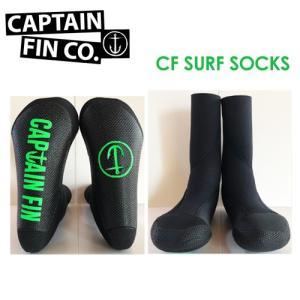 送料無料 CAPTAINFIN キャプテンフィン 防寒対策 サーフィン ブーツ●CF SURF SOCKS サーフソックス|surfer