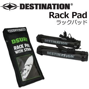あすつく DESTINATION ディスティネーション サーフィン キャリア パッド カー用品/Rack Pad With Strap ラックパッド ストラップ付|surfer