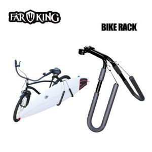 FAR KING,ファーキング,ラック,自転車用サーフボードキャリア●BIKE RACK バイク・ラック surfer