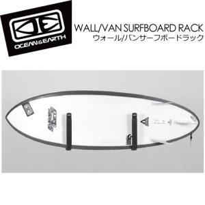O&E,オーシャンアンドアース,ボードラック●WALL/VAN SURFBOARD RACK ウォール/バンサーフボードラック|surfer