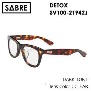 送料無料 SABRE セイバー サングラス/DETOX-SV100-21942J|surfer