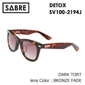 送料無料 SABRE セイバー サングラス/DETOX-SV100-2194J|surfer