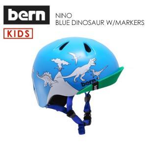 送料無料 bern バーン 子供用 ヘルメット スケボー スノボー 自転車 ジャパンフィット/NINO BLUE DINOSAUR W/MARKERS VISOR付 VJBBDCBV surfer