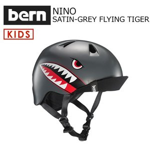 送料無料 bern バーン 子供用 ヘルメット スケボー スノボー 自転車 ジャパンフィット/NINO SATIN-GREY FLYING TIGER VISOR付 VJBSGFV|surfer