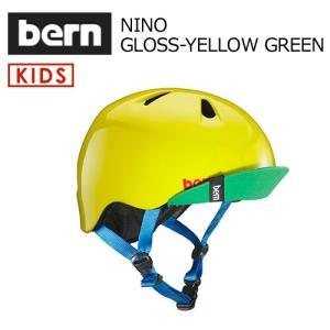 送料無料 bern バーン 子供用 ヘルメット スケボー スノボー 自転車 ジャパンフィット/NINO GLOSS-YELLOW GREEN VISOR付 VJBGYLV surfer