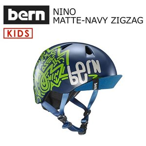 送料無料 bern バーン 子供用 ヘルメット スケボー スノボー 自転車 ジャパンフィット/NINO MATTE-NAVY ZIG ZAG VISOR付 VJBMNZV surfer