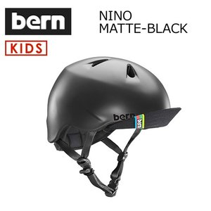 送料無料 bern バーン 子供用 ヘルメット スケボー スノボー 自転車 ジャパンフィット/NINO MATTE-BLACK VISOR付 VJBMBKV surfer