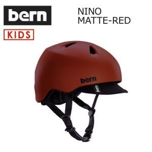 送料無料 bern バーン 子供用 ヘルメット スケボー スノボー 自転車 ジャパンフィット/NINO MATTE-RED VISOR付 VJBMRV surfer