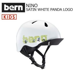 【送料無料】bern,バーン,子供用,ヘルメット,スケボー,スノボー,自転車,ジャパンフィット●NINO SATIN WHITE PANDA LOGO VISOR付 VJBSWPV surfer
