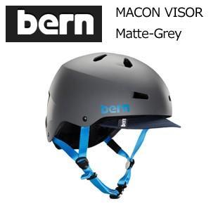 送料無料 正規代理店 bern バーン ヘルメット スケートボード スノーボード 自転車 ジャパンフィット/MACON VISOR MATTE-GREY|surfer