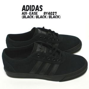 ADIDAS SKATEBOARDING/アディダス ADI EASE BLACK/BLACK/BLACK 靴 スケートボードシューズ スニーカー BY4027|surfingworld|02