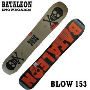 値下げしました!BATALEON/バタレオン BLOW 153 BATALEON SNOWBOARDS スノーボード 板 18-19モデル スノボ|surfingworld