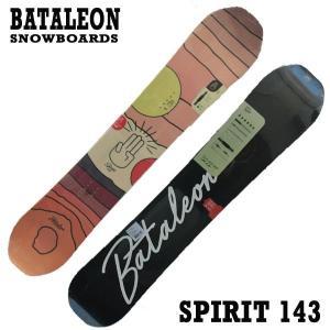 値下げしました!BATALEON/バタレオン SPIRIT 143 BATALEON SNOWBOARDS スノーボード 板 レディース用 18-19モデル スノボ|surfingworld