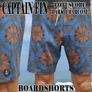 移転セール!値下げしました!CAPTAIN FIN/キャプテンフィン LOTUSCOPE BOARDSHORTS DARK CHARCOAL 男性用水着_海パン/海水パンツ  サーフパンツ ボードショーツ|surfingworld