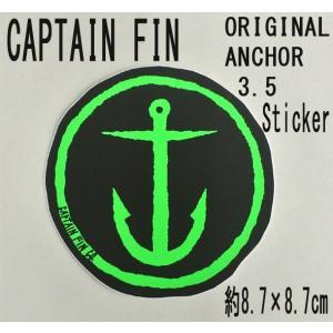 CAPTAIN FIN/キャプテンフィン ORIGINAL ANCHOR 3.5 NEON GREEN STICKER/ステッカー シール スケボー surfingworld