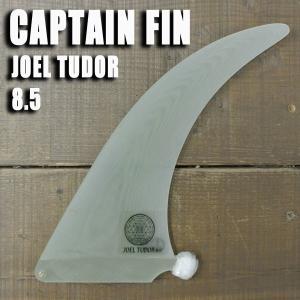 CAPTAIN FIN/キャプテンフィン JOEL TUDOR/ジョエルチューダー 8.5 ロングボ...