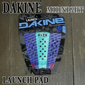 DAKINE/ダカイン DECK PAD/デッキパッド LAUNCH PAD MIDNIGHT サーフボード用 サーフィン用デッキパッチ トラクションパッド|surfingworld