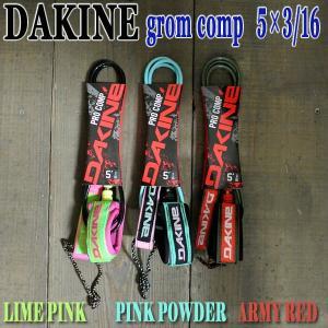 DAKINE/ダカイン KAINUI PRO COMP 5 リーシュコード  DAKINEのチームラ...