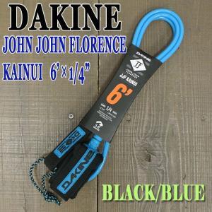 DAKINE/ダカイン JOHN JOHN FLORENCE KAINUI 6 x 1/4 BLACK/BLUE LEASH CODE/リーシュコード ジョンジョンフローレンス サーフボード用 パワーコード surfingworld