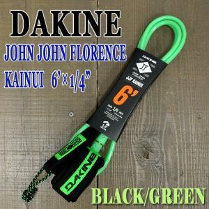 DAKINE/ダカイン JOHN JOHN FLORENCE KAINUI 6 x 1/4 BLACK/GREEN LEASH CODE/リーシュコード ジョンジョンフローレンス サーフボード用 パワーコード surfingworld