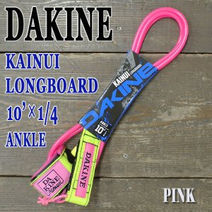 DAKINE/ダカイン KAINUI LONGBOARD ANKLE 10 x 1/4 PINK LEASH CODE/リーシュコード サーフボードロングボード用 パワーコード|surfingworld
