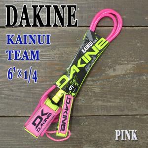 DAKINE/ダカイン KAINUI TEAM 6 x 1/4 PINK LEASH CODE/リーシュコード サーフボード用 パワーコード surfingworld