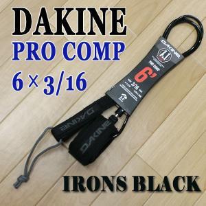 DAKINE/ダカイン PRO COMP 6 x 3/16 IRONS BLACK LEASH CODE/リーシュコード サーフボード用 パワーコード|surfingworld