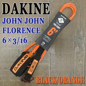 DAKINE/ダカイン JOHN JOHN FLORENCE COMP 6 x 3/16 BLACK/ORANGE LEASH CODE/リーシュコード ジョンジョンフローレンス サーフボード用 パワーコード|surfingworld