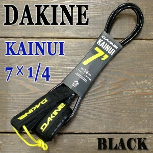 DAKINE/ダカイン KAINUI 7 x 1/4 BLACK LEASH CODE/リーシュコード ショートボード サーフボード用 パワーコード surfingworld
