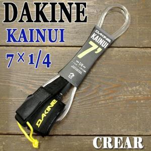 DAKINE/ダカイン KAINUI 7 x 1/4 CLEAR LEASH CODE/リーシュコード ショートボード サーフボード用 パワーコード surfingworld