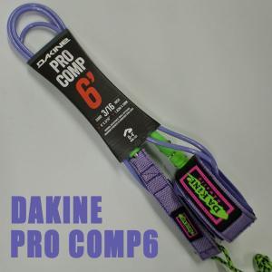 DAKINE/ダカイン PRO COMP 6 x 3/16 CANNERY LEASH CODE/リーシュコード サーフボード用 パワーコード|surfingworld