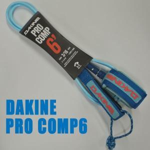 DAKINE/ダカイン PRO COMP 6 x 3/16 MAKAHA LEASH CODE/リーシュコード サーフボード用 パワーコード|surfingworld