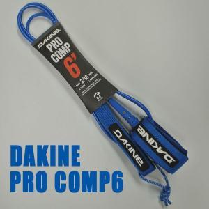 DAKINE/ダカイン PRO COMP 6 x 3/16 SCOUT LEASH CODE/リーシュコード サーフボード用 パワーコード|surfingworld