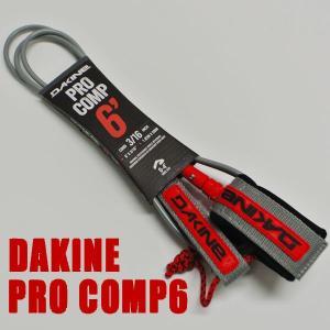 DAKINE/ダカイン KAINUI PRO COMP 6 x 3/16  リーシュコード  DAK...