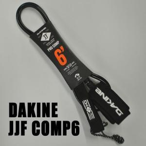 DAKINE/ダカイン JOHN JOHN FLORENCE COMP 6 x 3/16 BLACK/WHITE LEASH CODE/リーシュコード ジョンジョンフローレンス サーフボード用 パワーコード|surfingworld