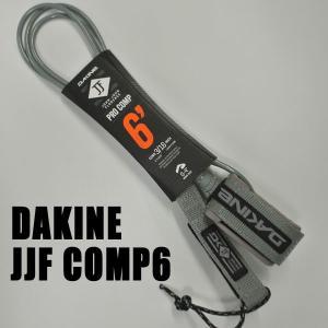 DAKINE/ダカイン JOHN JOHN FLORENCE COMP 6 x 3/16 CARBON/BLACK LEASH CODE/リーシュコード ジョンジョンフローレンス サーフボード用 パワーコード|surfingworld