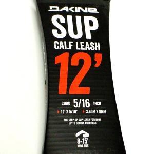 DAKINE/ダカイン SUP LEASH CALF 12x5/16 BLACK サップ用リーシュコード スタンドアップパドルボード用 ふくらはぎ用 [返品、交換及びキャンセル不可]|surfingworld|03