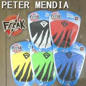 値下げしました!FREAK/フリーク 【PETER MENDIA SCRATCH MARK】DECK PAD/デッキパッド サーフボード用 サーフィン用デッキパッチ トラクションパッド|surfingworld