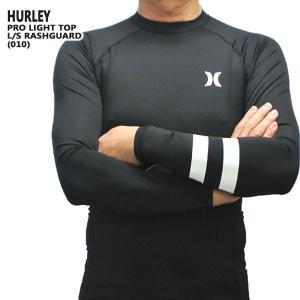 HURLEY/ハーレー メンズ 長袖ラッシュガード PRO LIGHT TOP L/S BLACK 010 RASHGUARD サーフィン MENS 水着 男性用 894625|surfingworld