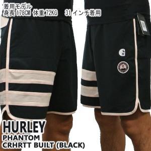 HURLEY/ハーレー PHANTOM CHRHARTT BUILT 18 BOARDSHORTS BLACK 010 男性用 メンズ サーフパンツ ボードショーツ サーフトランクス 海水パンツ 水着 海パン|surfingworld|02
