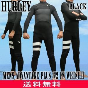 HURLEY/ハーレー MENS ADVANTAGE PLUS 3/2MM WETSUIT 06F チェストジップ フルスーツ メンズ ウェットスーツ サーフィン 送料無料 男性用|surfingworld