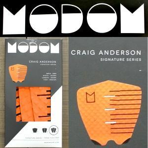 値下げしました!MODOM/モドム CRAIG ANDERSON/クレイグ アンダーソンモデル ORG/BLK DECK PAD/デッキパッド サーフボード用サーフィン用デッキパッチ|surfingworld