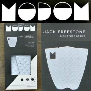 値下げしました!MODOM/モドム JACK FREESTONE/ジャックフリーストーンモデル WHITE/BLACK DECK PAD/デッキパッド サーフボード用サーフィン用デッキパッチ|surfingworld