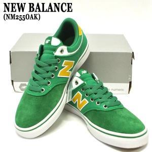 NEW BALANCE/ニューバランス NM255OAK GREEN/YELLOW SUEDE/CANVAS 靴 スケートボードシューズ スニーカー|surfingworld
